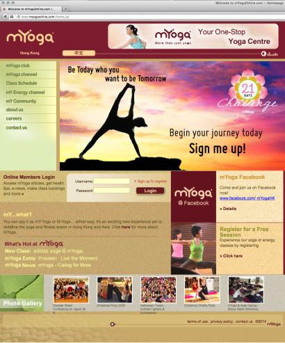 website-homepage.png