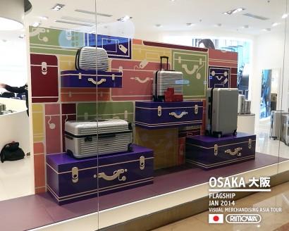 Rimowa_suitcase_webedit_01.jpg